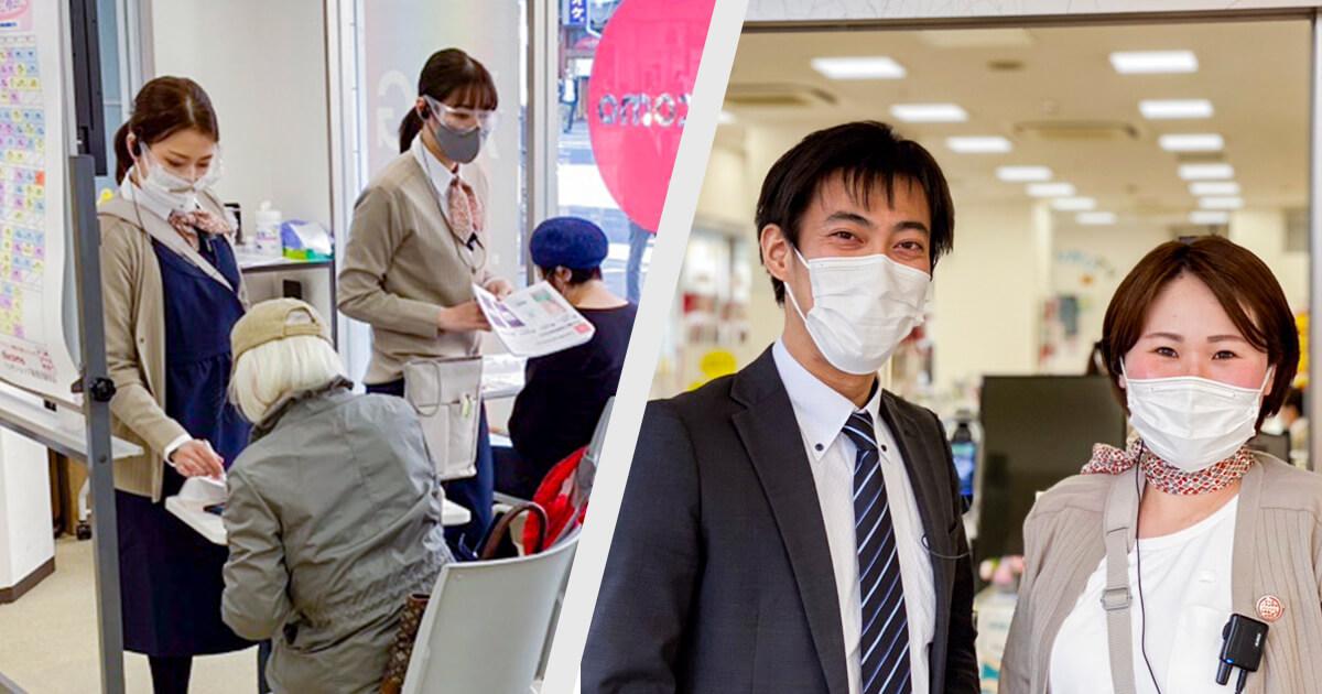 ドコモショップ新長田駅前店のSDGsへの取り組み